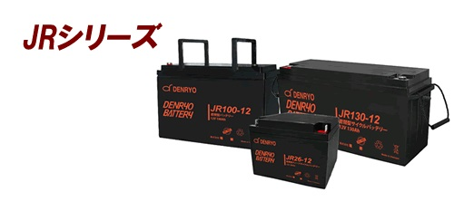 JR130-12 DENRYOBATTERY レギュラータイプ 電菱(DENRYO) 4571196980347