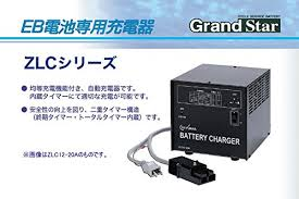 ZLC12-10A 充電器  AC100/200V共用 DC12V10A 35~50Ah GSユアサ