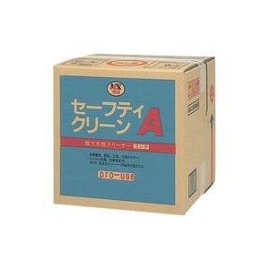 20L 00168 セーフティークリーンAキューブ NX168 タイホーコーザイ(イチネンケミカルズ)