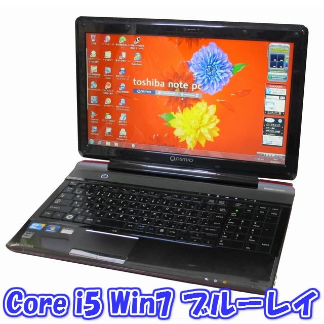 【送料無料】【中古】ノートパソコン 美品 東芝 dynabook Qosmio V65/86LS Windows7 15.6インチ Core i5 RAM4GB HDD500GB ブルーレイ