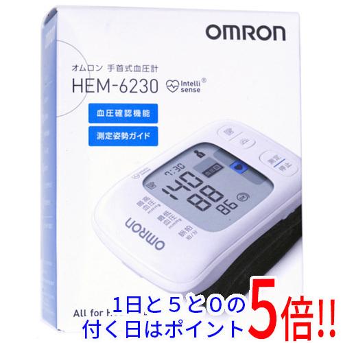 HEM-6230 新作 大人気 オムロン 手首式血圧計 超人気 専門店