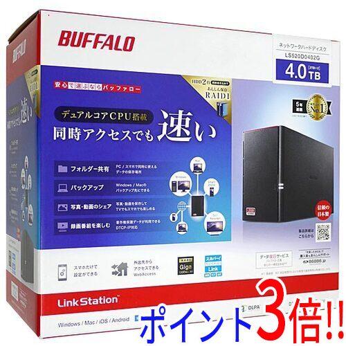 【新品訳あり(箱きず・やぶれ)】 BUFFALO LinkStation LS520D0402G 4TB