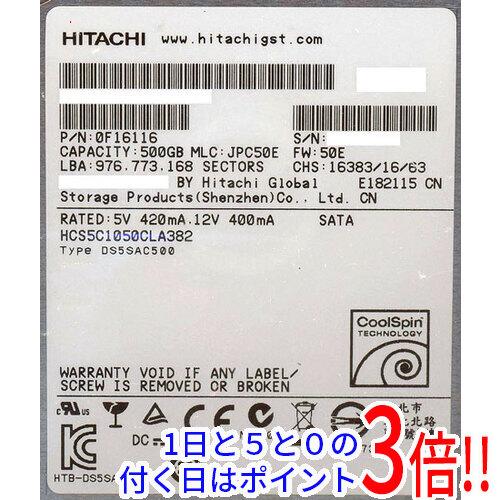 あす楽対応 送料無料 定番スタイル HITACHI製HDD HCS5C1050CLA382 SATA300 500GB 予約販売品