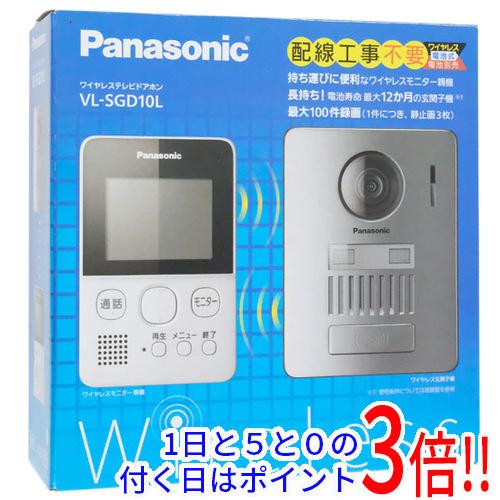 Panasonic ワイヤレステレビドアホン VL-SGD10L