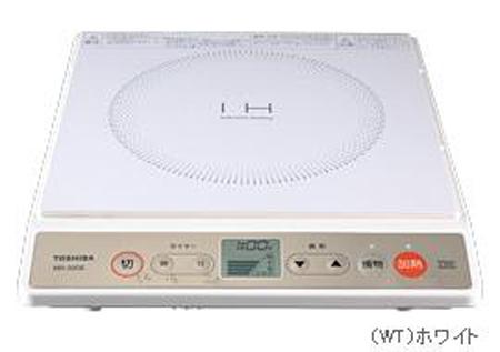【新品(箱きず・やぶれ)】 TOSHIBA MR-20DE-WT IH調理器 1300W高火力IH IH調理器 1300W高火力IH ホワイト MR-20DE-WT, 北見市:4b86feae --- sunward.msk.ru