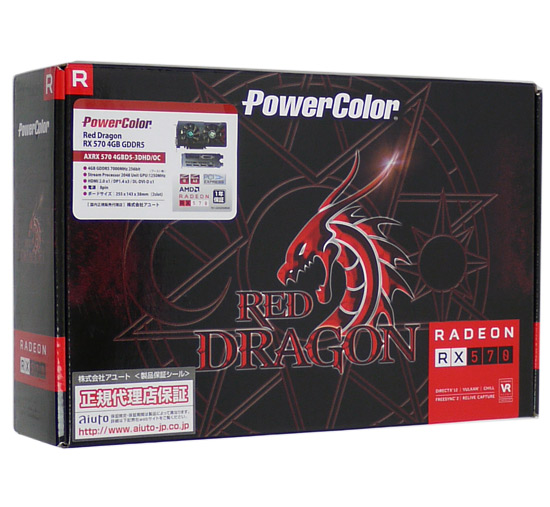 【中古】PowerColor製グラボ Red Dragon Radeon RX 570 4GB GDDR5 AXRX 570 4GBD5-3DHD/OC PCIExp 4GB 元箱あり