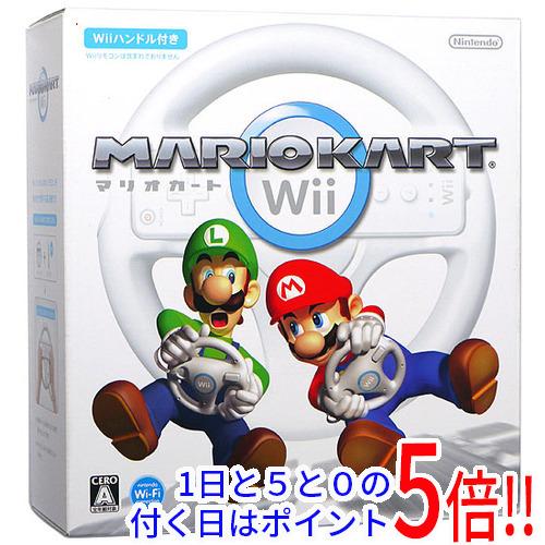 マリオカートWii 最大1500円OFF フラッシュクーポン使えます ハイクオリティ 通販 中古 同梱 ×1 Wiiハンドル