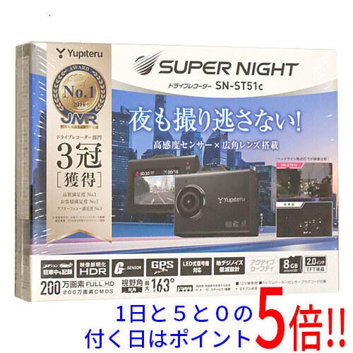 【キャッシュレスで5%還元】ユピテル ドライブレコーダー SUPER NIGHT SN-ST51c