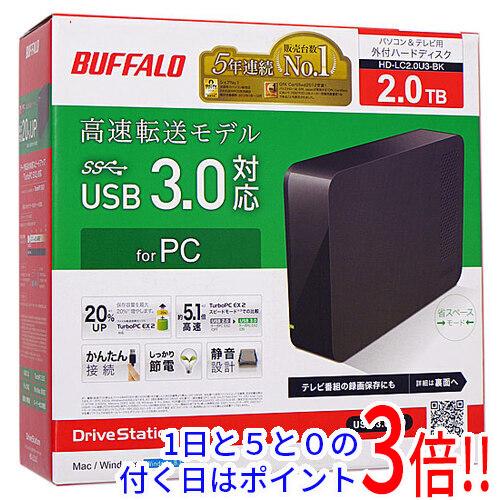BUFFALO 外付HDD DriveStation HD-LC2.0U3-BK 2.0TB