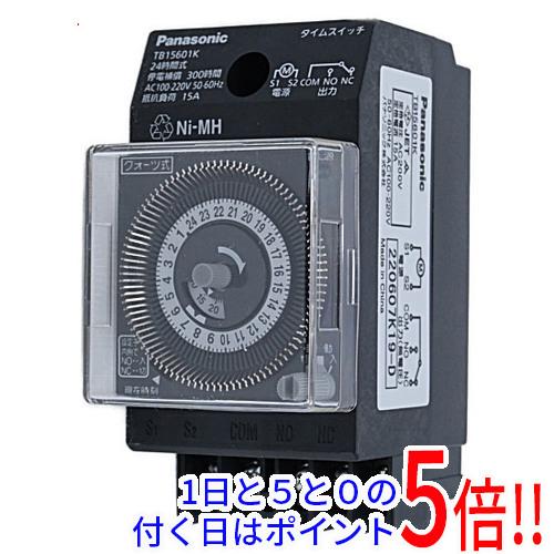 上質 国産品 TB15601K Panasonic 24時間式タイムスイッチ