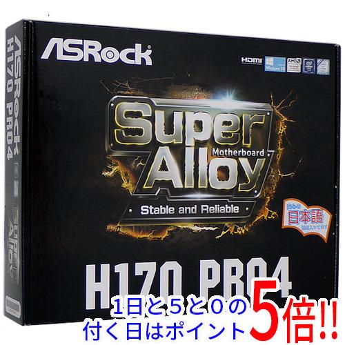 【キャッシュレスで5%還元】【中古】ASRock製 ATXマザーボード H170 Pro4 LGA1151 元箱あり