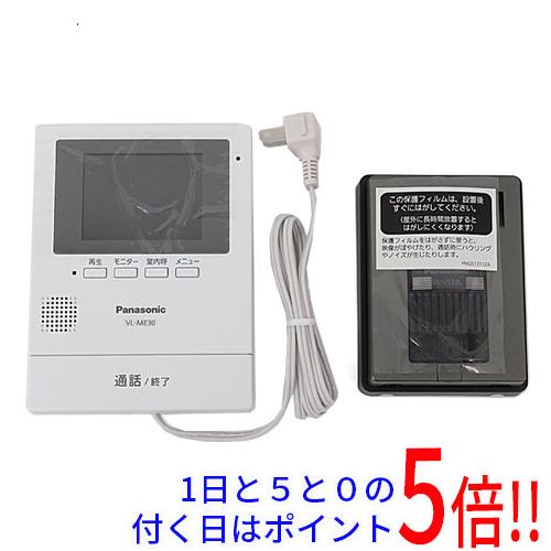 延長保証対象商品 特価キャンペーン まとめて購入はココ Panasonic カラーテレビドアホン VL-SE30KL AL完売しました。