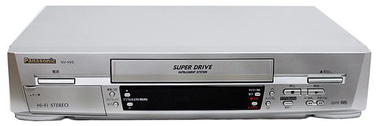 【中古】Panasonic VHSハイファイビデオ NV-HV5