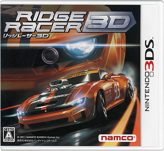【キャッシュレスで5%還元】【中古】リッジレーサー3D 3DS