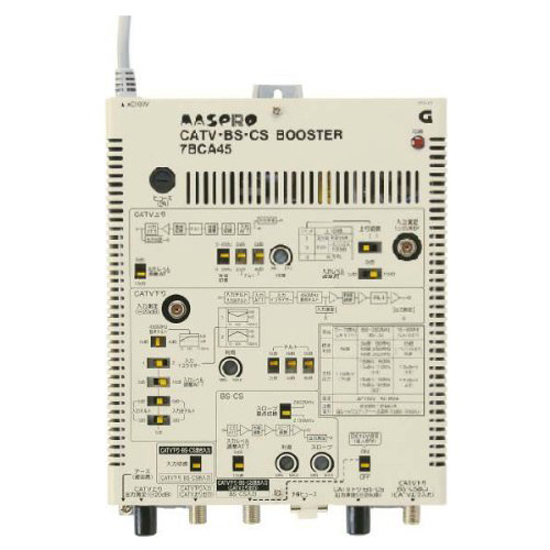 【キャッシュレスで5%還元】マスプロ 双方向 屋内用 CATV・BS・CS ブースター 45dB型 7BCA45