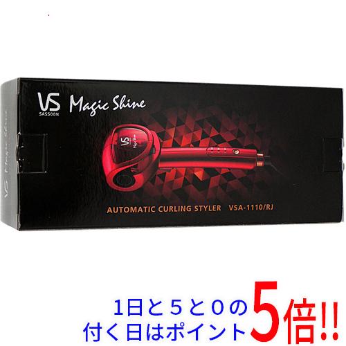マジックシャイン 品質保証 VSA-1110 RJ レッド 新品訳あり オートカールアイロン 人気ショップが最安値挑戦 SASSOON やぶれ VIDAL 箱きず