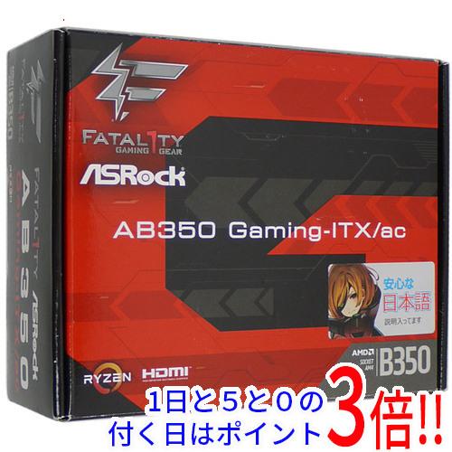 【中古】ASRock製 Mini-ITXマザーボード Fatal1ty AB350 Gaming-ITX/ac SocketAM4 元箱あり