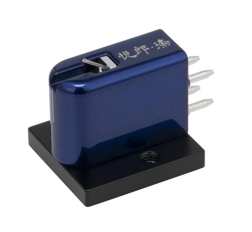 エクセルサウンド/MC型ステレオカートリッジ 悦郎・漆 COBALT BLUE