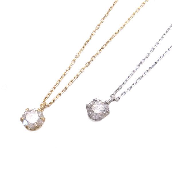 K18 WG YG ネックレス 一粒 ダイヤモンド 0.2ct PNー064