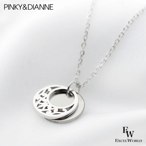 ピンキー&ダイアン ネックレス ペア ネックレス シルバー Pinky&Dianne VPCPD51627 LOVERS ラバーズ