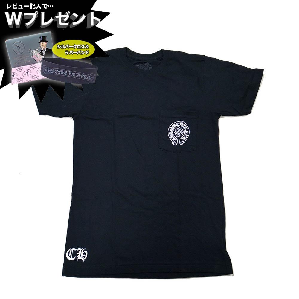 クロムハーツ Tシャツ 半袖Tシャツ ショートスリーブ CHROME HEARTS 408129111BLKSML624 ブラック【送料無料/一部離島を除く】