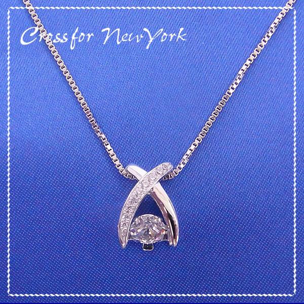Cross For New York クロスフォー ニューヨーク シルバー Dancing Stone ダンシングストーンコレクション スウィングネックレス デザイン NYPー550 エクセルワールド プレゼントにも おしゃれ アクセサリー ネックレス TP