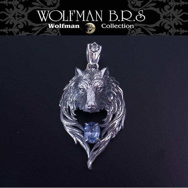 ウルフマン BRS WOLFMAN B.R.S ウルフマン ロンリーウルフ ペンダント WOーPー191BL【送料無料でお届け】 エクセルワールド ブランド プレゼントにも おしゃれ アクセサリー TP