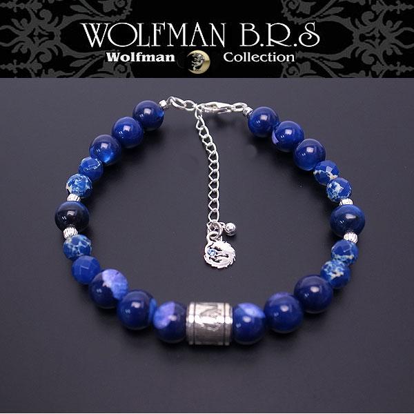 ウルフマン BRS WOLFMAN B.R.S ウルフマン ブレスレット 天然石 HOーBRー126 【送料無料でお届け】 エクセルワールド ブランド プレゼントにも おしゃれ アクセサリー