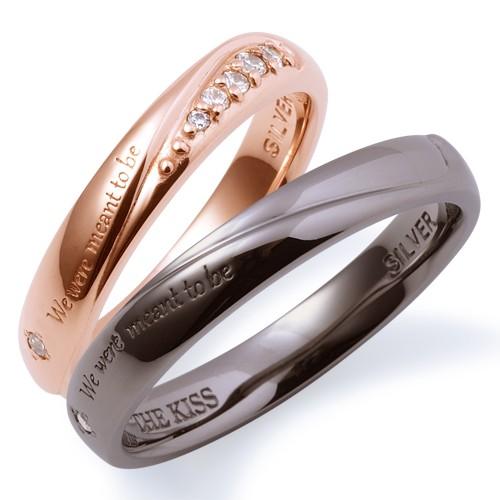 THE KISS ザ キッス シルバー ペア リング ダイヤモンド SR6077DMーSR6078DM 【惹き寄せられる運命】 セット販売【送料無料】 ペアリングならザキッス エクセルワールド ブランド プレゼントにも おしゃれ アクセサリー TP1