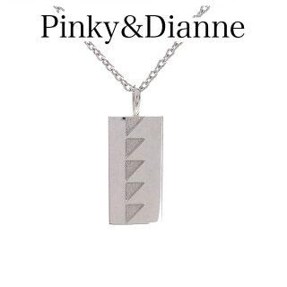 ピンキー&ダイアン ネックレス シルバー Pinky&Dianne 51537 エクセルワールド ブランド プレゼントにも おしゃれ アクセサリー TP1