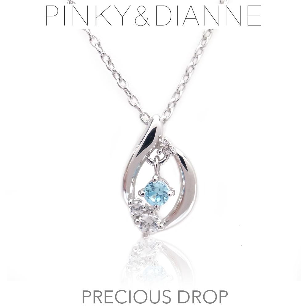 ピンキー&ダイアン ネックレス シルバー Pinky&Dianne VPCPD 51580 Precious Drop プレシャスドロップ エクセルワールド ブランド プレゼントにも おしゃれ アクセサリー TP1