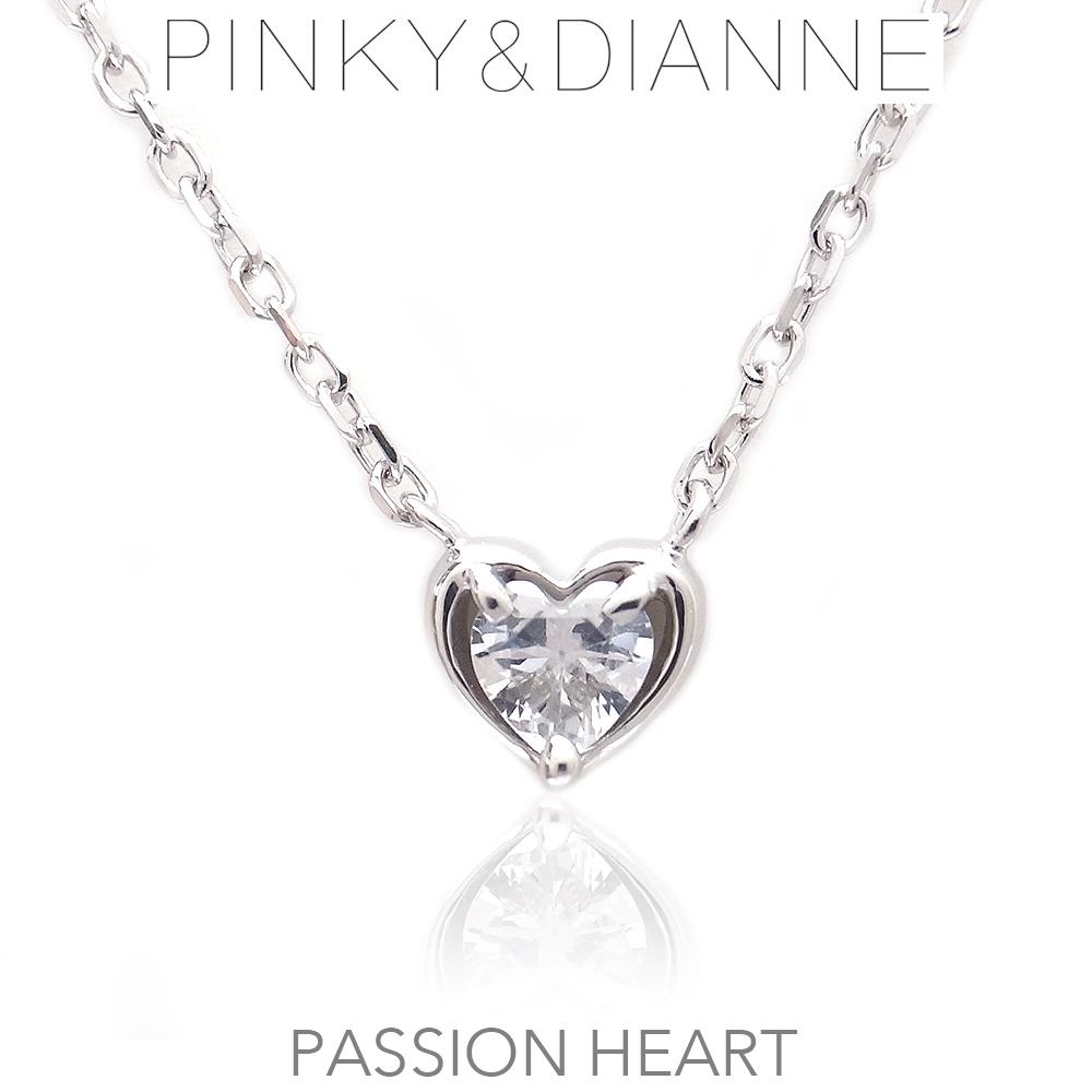ピンキー&ダイアン ネックレス シルバー Pinky&Dianne 51582 Passion Heart パッションハート エクセルワールド ブランド プレゼントにも おしゃれ アクセサリー TP1