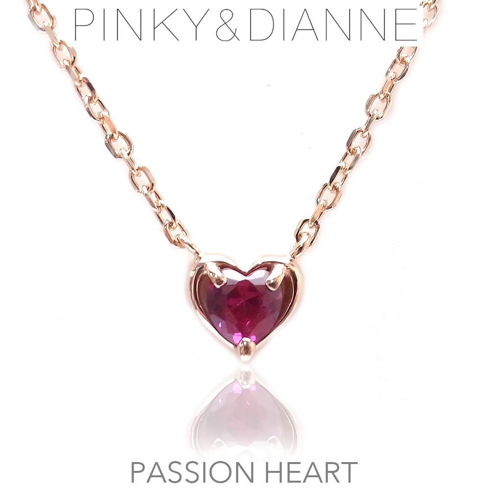 ピンキー&ダイアン ネックレス シルバー Pinky&Dianne 51583 Passion Heart パッションハート エクセルワールド ブランド プレゼントにも おしゃれ アクセサリー TP1