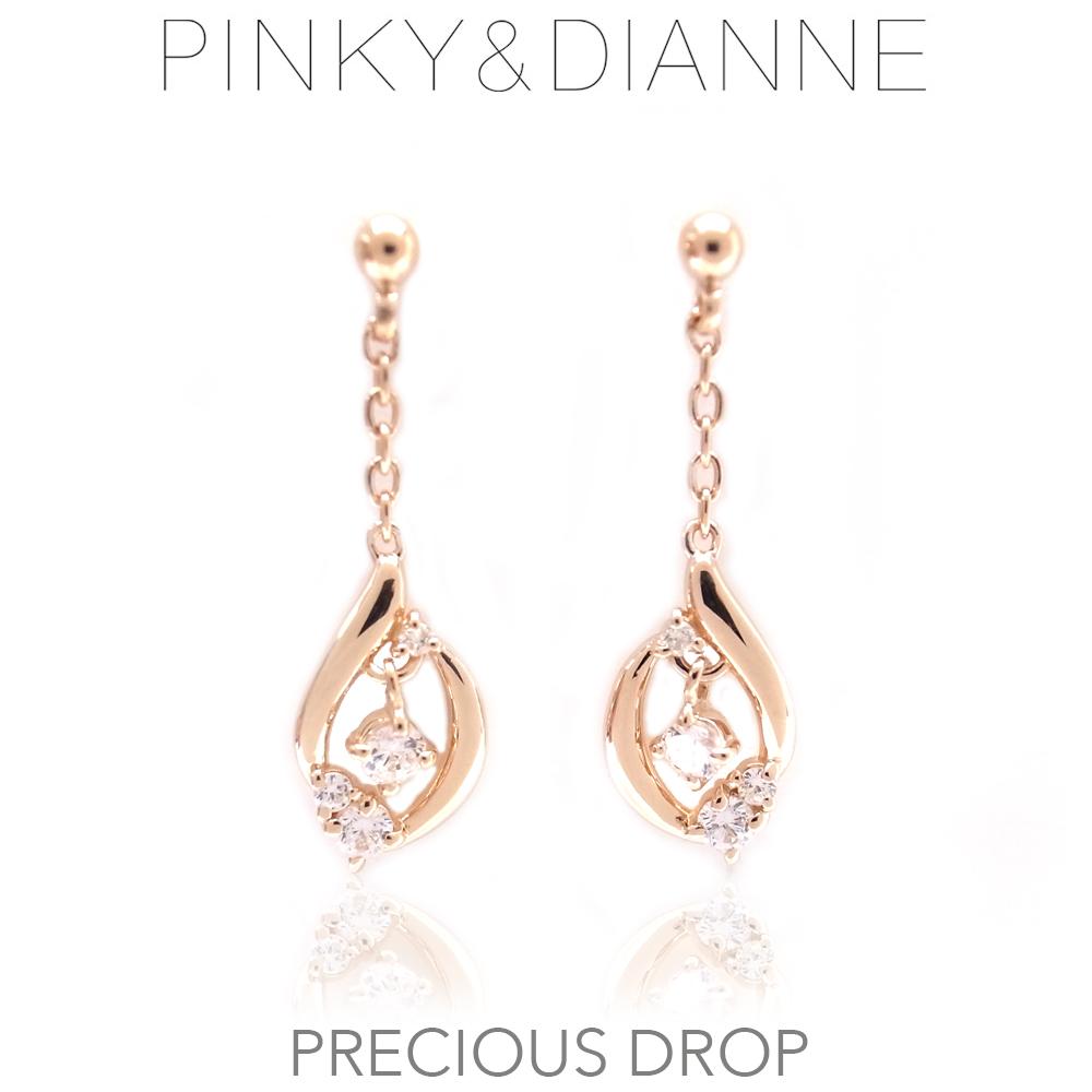 ピンキー&ダイアン シルバー ピアス Pinky&Dianne シルバー925 52204 プレシャスドロップ 決算セール&ホワイトデーおすすめ商品