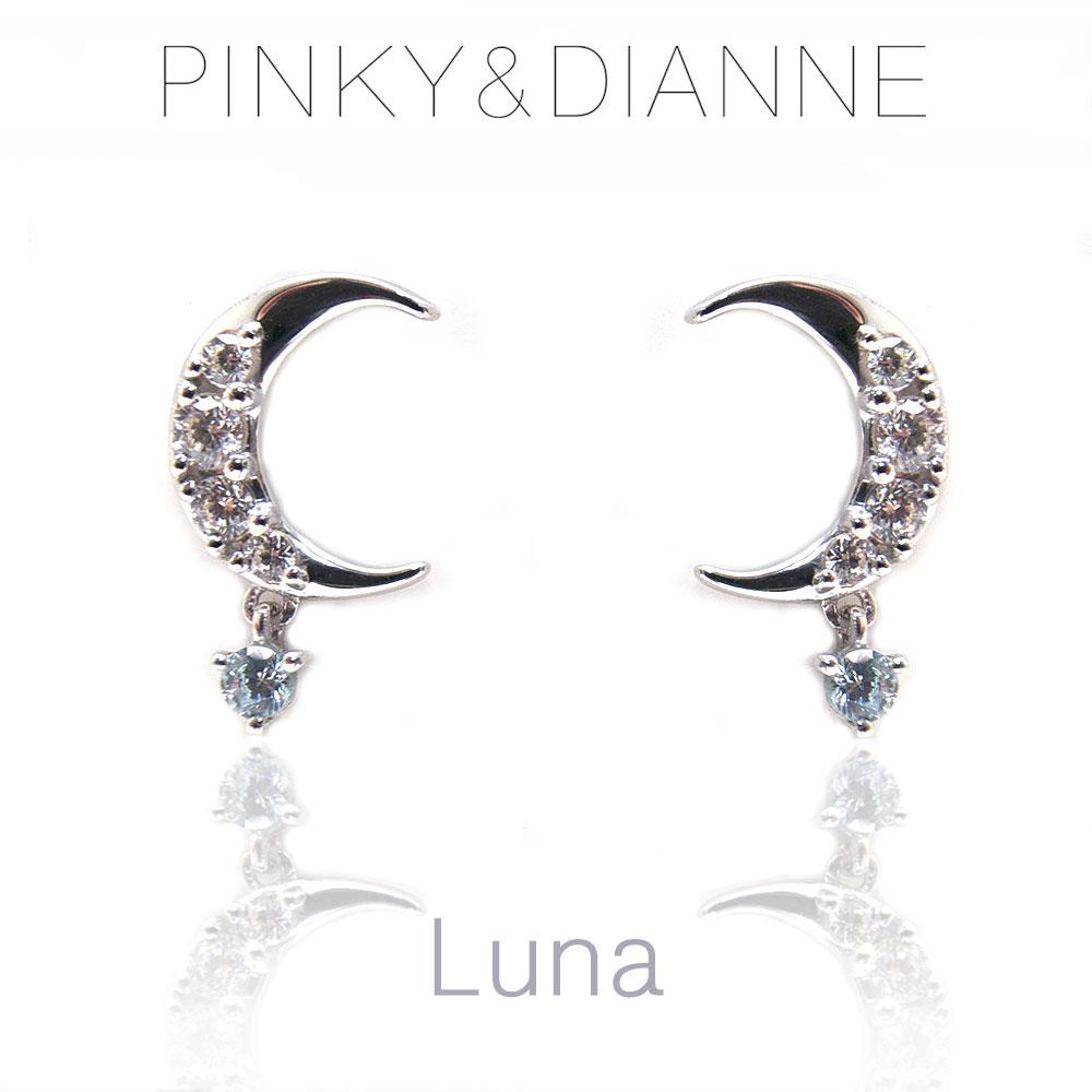 ピンキー&ダイアン ピアス Pinky&Dianne VPRPD 52217 シルバー925 ロジウムコーティング Luna ルナ 月モチーフ エクセルワールド ブランド プレゼントにも おしゃれ アクセサリー TP1