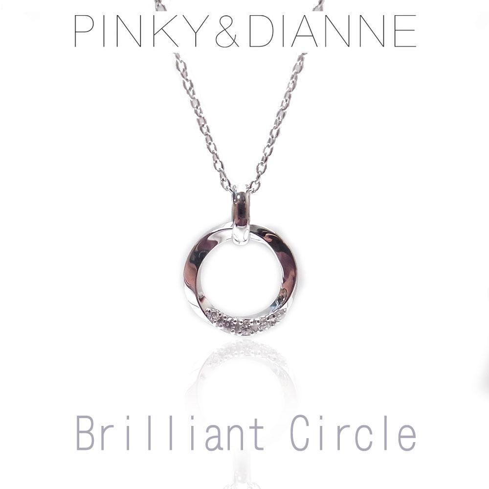 ピンキー&ダイアン ネックレス Pinky&Dianne VPCPD 51571 Brilliant Circle ブリリアント サークル シルバー ロジウムコーティング 決算セール&ホワイトデーおすすめ商品