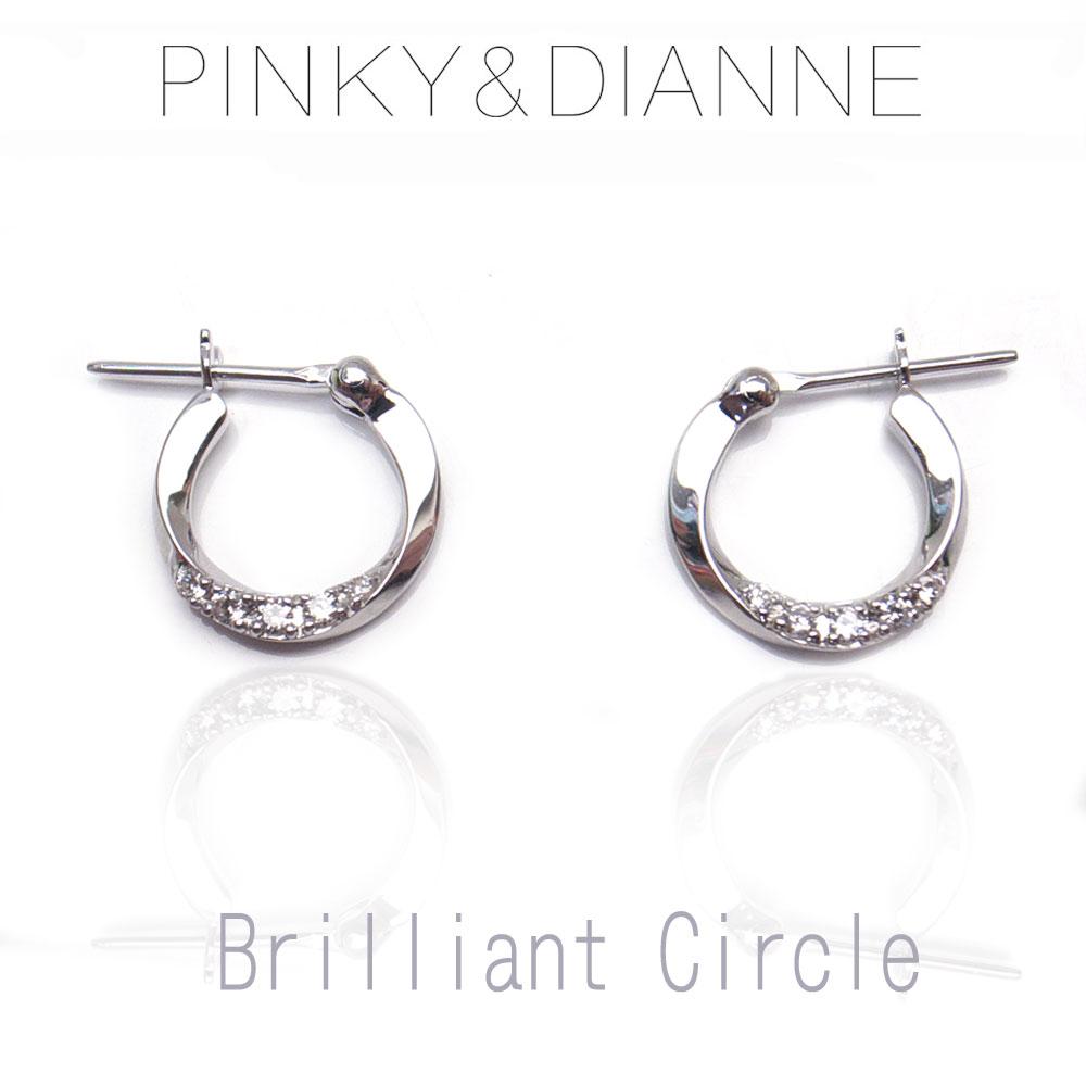 ピンキー&ダイアン ピアス Pinky&Dianne VPRPD 52198 Brilliant Circle ブリリアント サークル シルバー ロジウムコーティング エクセルワールド ブランド プレゼントにも おしゃれ アクセサリー TP1