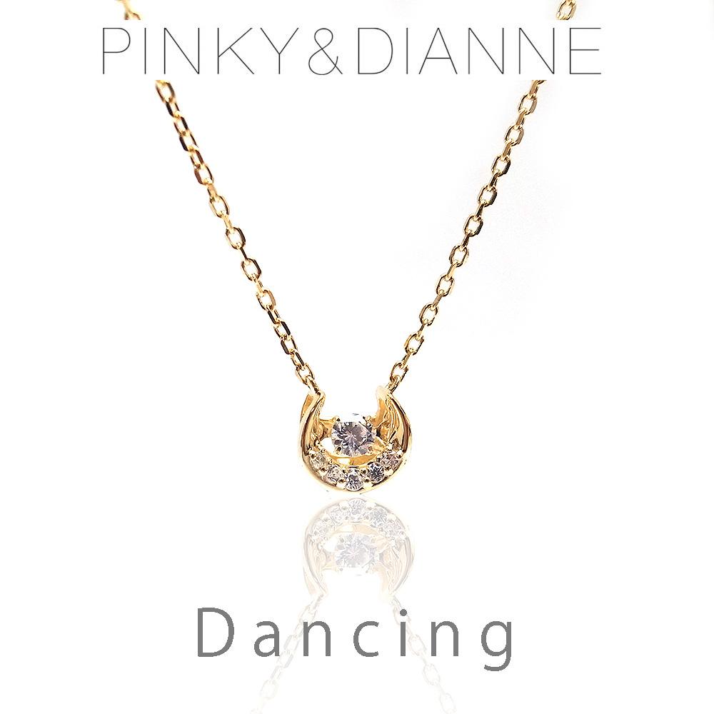 ピンキー&ダイアン ネックレス Pinky&Dianne ダンシング VPCPD51610 シルバー925 イエローゴールド コーティング CZ 決算セール&ホワイトデーおすすめ商品