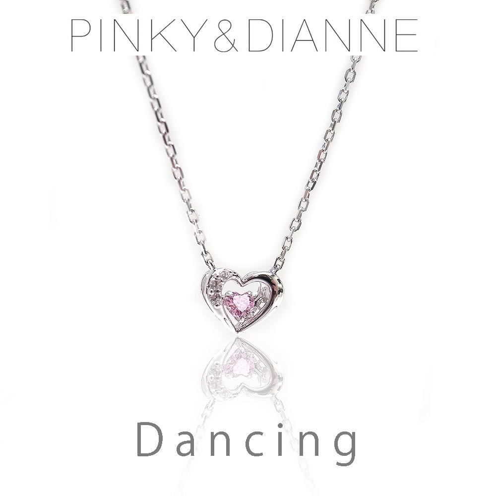 ピンキー&ダイアン ネックレス Pinky&Dianne ダンシング ハート VPCPD51611 シルバー925 ロジウムコーティング CZ 決算セール&ホワイトデーおすすめ商品