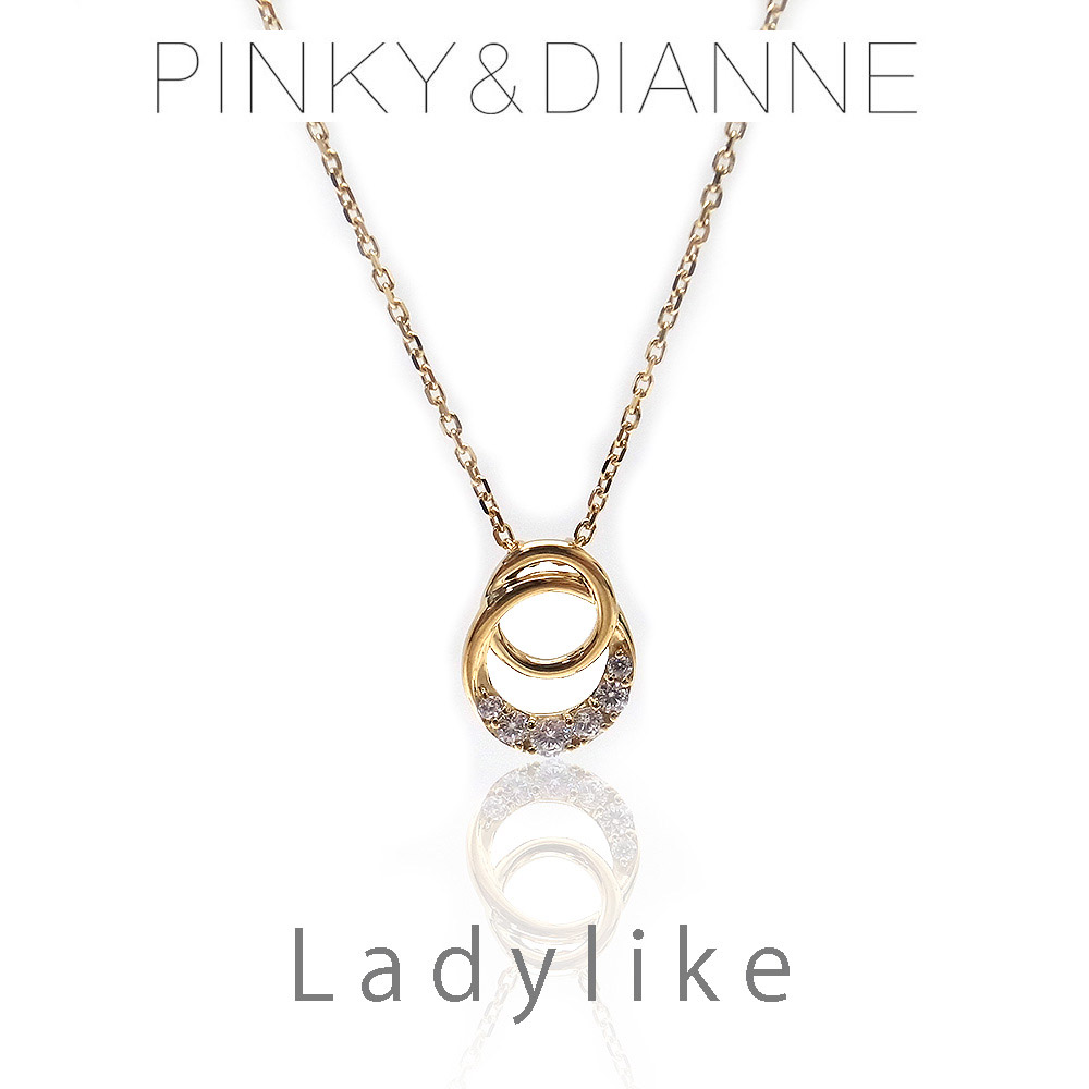 ピンキー&ダイアン ネックレス VPCPD 51608 Pinky&Dianne LadyLike レディライク サークル シルバー925 イエローゴールド コーティング CZ 決算セール&ホワイトデーおすすめ商品