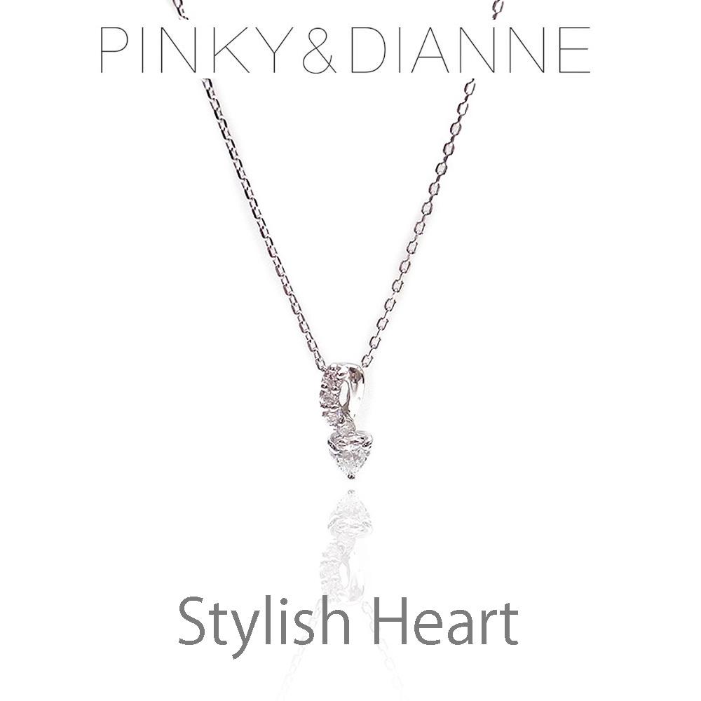 Pinky&Dianne ピンキー&ダイアン ネックレス VPCPD51541 Stylish Heart ~スタイリッシュハート~ SV ロジウム コーティング キュービック ジルコニア エクセルワールド ブランド プレゼントにも おしゃれ アクセサリー TP1