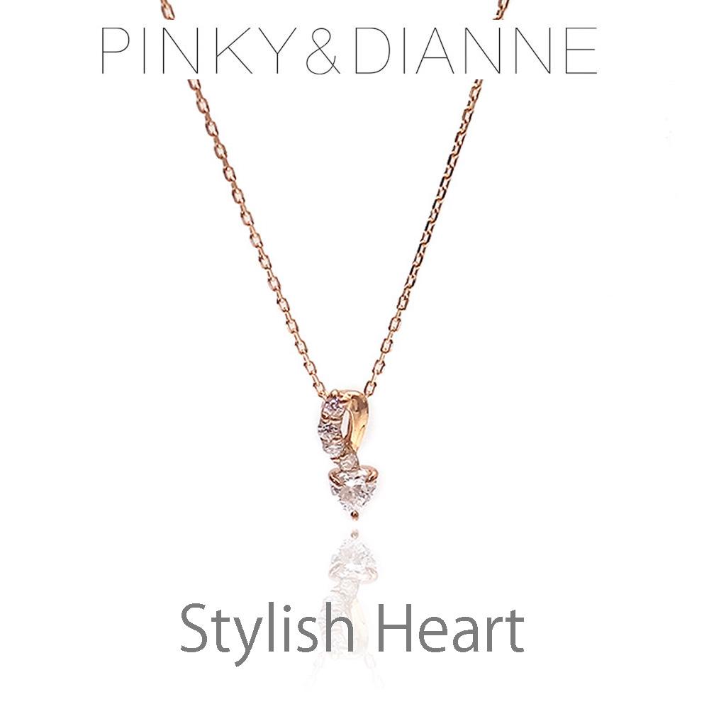 Pinky&Dianne ピンキー&ダイアン ネックレス VPCPD51542 Stylish Heart ~スタイリッシュハート~ SV ピンクゴールド コーティング キュービック ジルコニア エクセルワールド ブランド プレゼントにも おしゃれ アクセサリー TP1