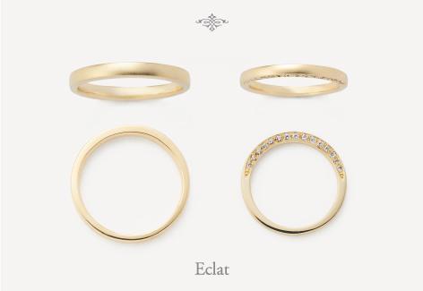 OCTAVE オクタブ マリッジリング (結婚指輪) Eclat 輝き エクセルワールド プレゼントにも