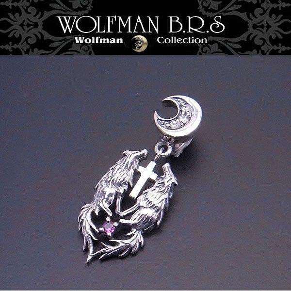 ウルフマン BRS WOLFMAN B.R.S ペンダントトップ ウルフチャーム P192RED シンセチックルビー 【送料無料でお届け】 エクセルワールド ブランド プレゼントにも おしゃれ アクセサリー TP