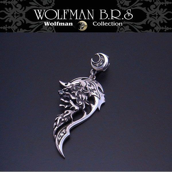 ウルフマン BRS WOLFMAN B.R.S ペンダントトップ ダークナイツウルフムーン PーNWー44 ブルートパーズ 【送料無料でお届け】 エクセルワールド ブランド プレゼントにも おしゃれ アクセサリー