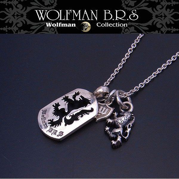 ウルフマン BRS WOLFMAN B.R.S ペンダント Wウルフチャーム P110 【送料無料でお届け】