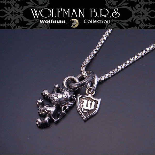 ウルフマン BRS WOLFMAN B.R.S チャーム ブラザーウルフP106 【送料無料でお届け】 エクセルワールド ブランド プレゼントにも TP