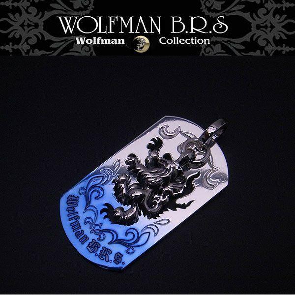 ウルフマン BRS WOLFMAN B.R.S ネックレス ペンダント ファイヤーウルフドッグタグ ブルーグラデーション NWーPー12BL 【送料無料でお届け】