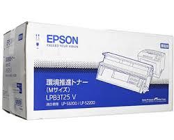 新品 EPSON 純正 環境推進トナー LPB3T25V Mサイズ 10,000ページ LP-S2200/S3200シリーズ用(送料無料)