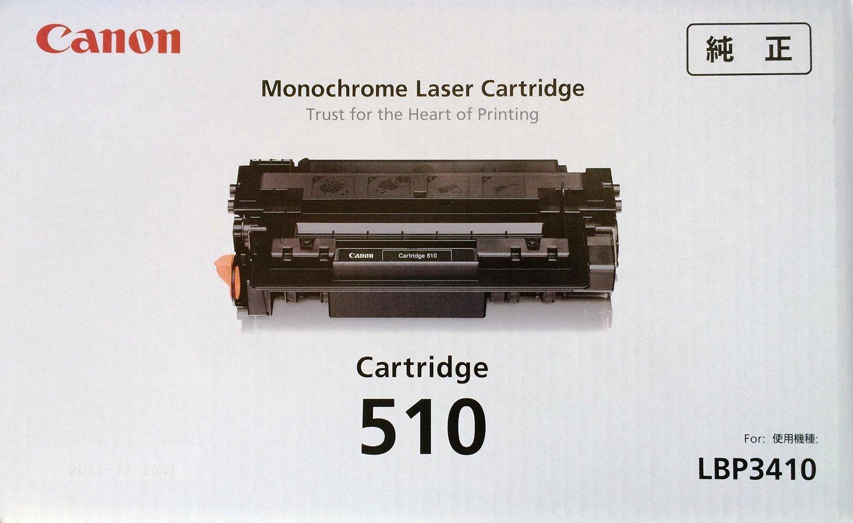 【メーカー純正】 新品 キャノン CANON トナーカートリッジ510 CRG-510 LBP3410  0113_flash